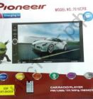 Автомагнитола Pioneeir P-7010-7080 двухдиновая, GPS, Bluetooth, TV, MP-5, usb, пульт.